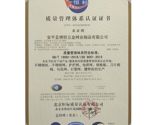 ISO9001 CN CERTIFIED