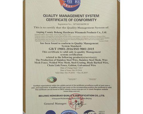 ISO9001 EN CERTIFIED