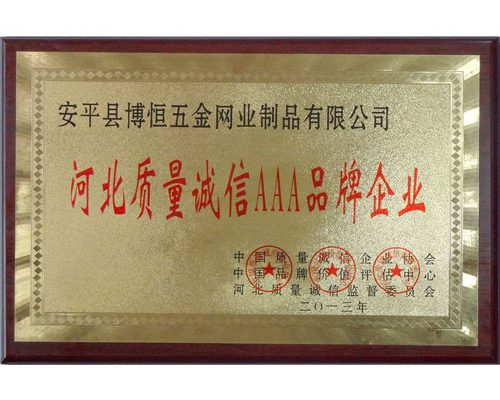 hebei official quality aaa brand company