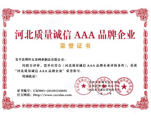 hebei official reliability aaa brand company